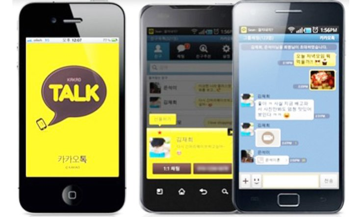 This is an image capture of a chat window from Kakao Talk, the nation's most popular mobile messenger service. / Korea Times file