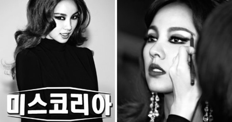 These three scenes are from Lee Hyo-ri's music video for her new single, 'Miss Korea,' which was released Monday. / Courtesy of B2M Entertainment