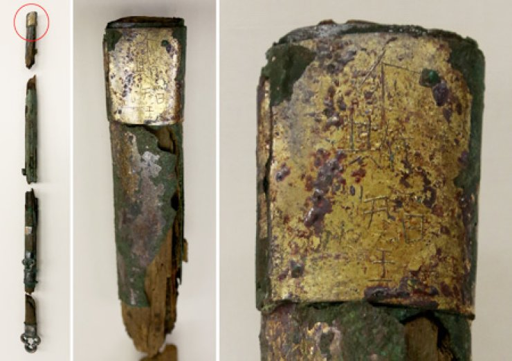 The sheath of a sword found at the Geumgwanchong (golden crown tomb) in Gyeongju, North Gyeongsang Province, with the letters 'Yisaji-wang' inscribed on it. / Yonhap