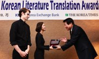 Kim-Chandler duo wins 45th Translation Awards