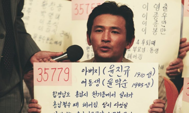 Actor Hwang Jung-min in a scene from 'Ode to My Father' / Courtesy of CJ E&M