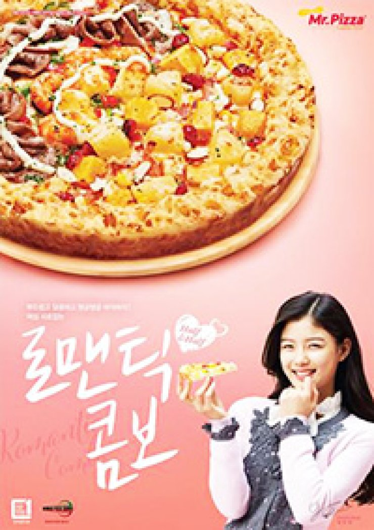 Mr. Pizza poster