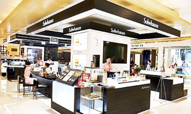 AmorePacific's high-end Sulwhasoo store at the Parkson Department Store in Shanghai. / Courtesy of Amore Pacific