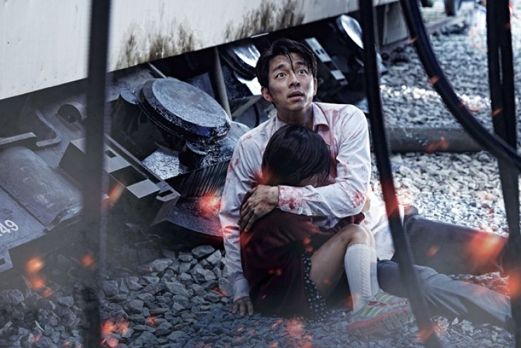 A scene from the film 'Train to Busan' / Courtesy of NEW