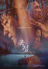 Il-gwang (Hwang Jung-min) performs a shamanic ritual in the film 'The Wailing.'/ Courtesy of 20th Century Fox Korea