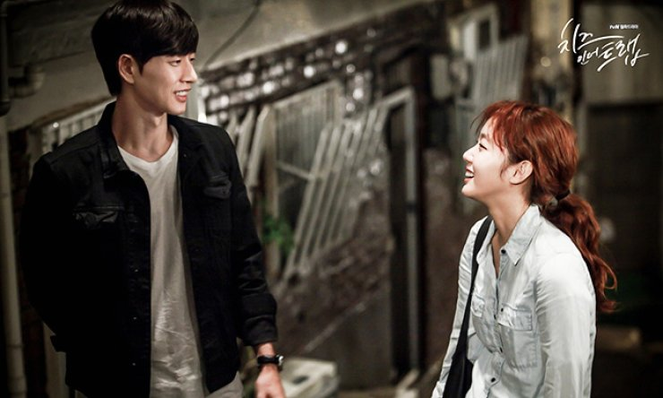 Park Hae-jin, left, and Kim Go-eun in 'Cheese in the Trap' / Courtesy of tvN
