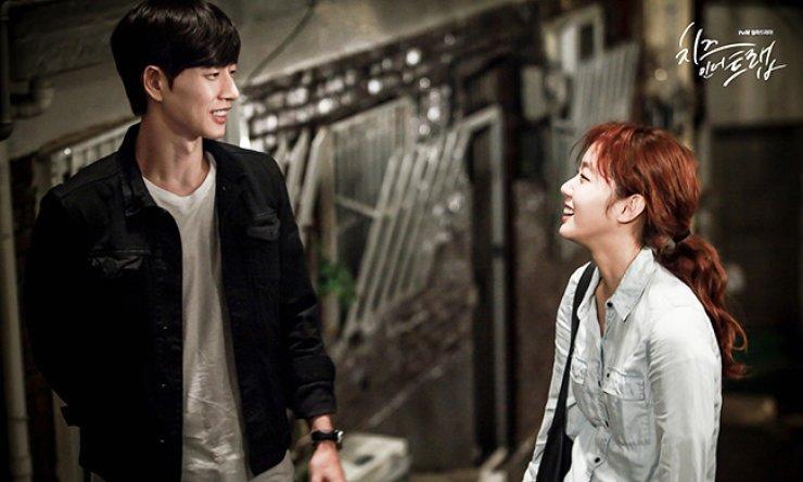 Park Hae-jin, left, and Kim Go-eun in