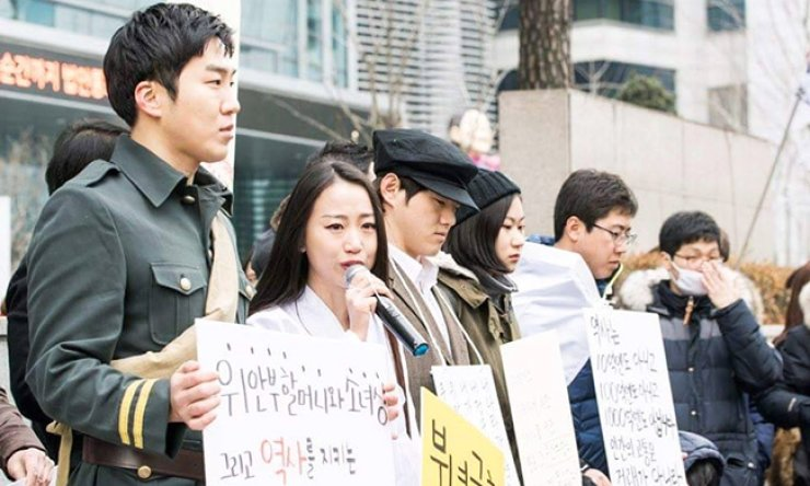 Hong Seung-hee, second from left, an activist of the Good Daughters' Federation (GDF), speaks at a recent rally to protest the Dec. 28 Korea-Japan agreement on sexual slavery in front of the Japanese Embassy in Seoul./ Courtesy of GDF Facebook