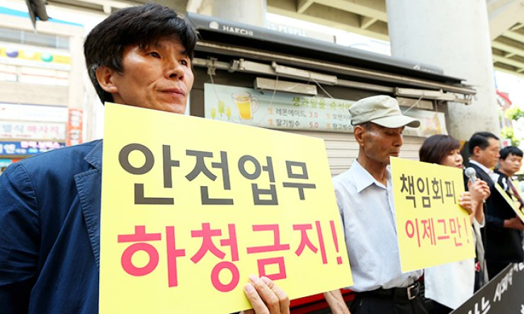 Civic group members call for subway operators to stop outsourcing safety-related work during a press conference at Guui Station in eastern Seoul, Wednesday. They urged Seoul Metro to take responsibility for the death of a maintenance worker who was hit by a train, Saturday, while fixing a screen door at the station. / Yonhap