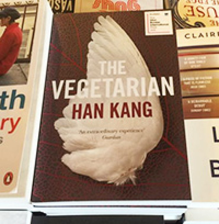 Han Kang's novel 'The Vegetarian' is seen in a bookstore in London, May 17. / Yonhap