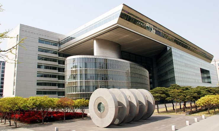 Headquarters of Kora Development Bank in Yeouido, Seoul