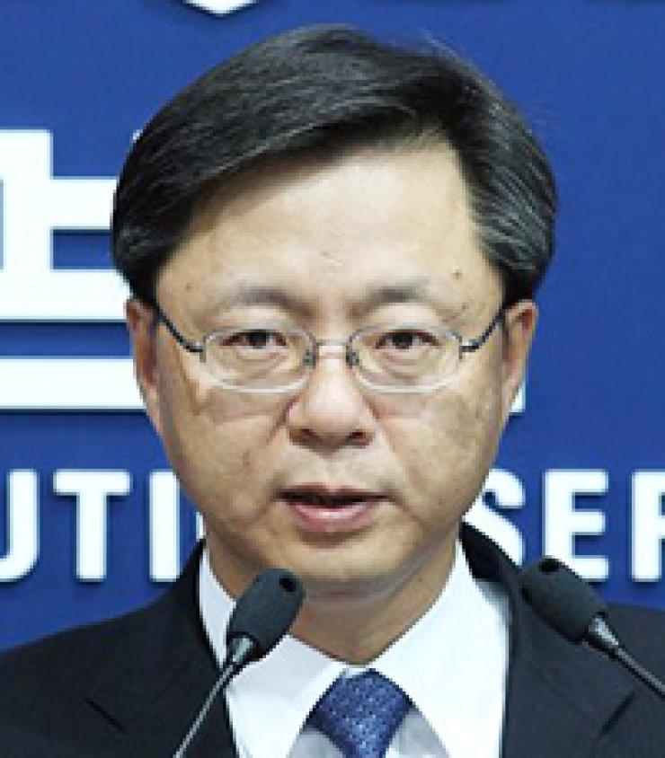 Woo Byung-woo