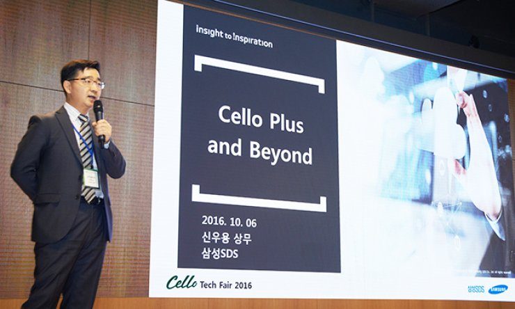 Samsung SDS director Shin Woo-yong gives a presentation on Cello system roadmaps at the Cello Tech Fair 2016 at Samsung SDS West Campus in Jamsil, Seoul, Thursday. / Courtesy of Samsung SDS