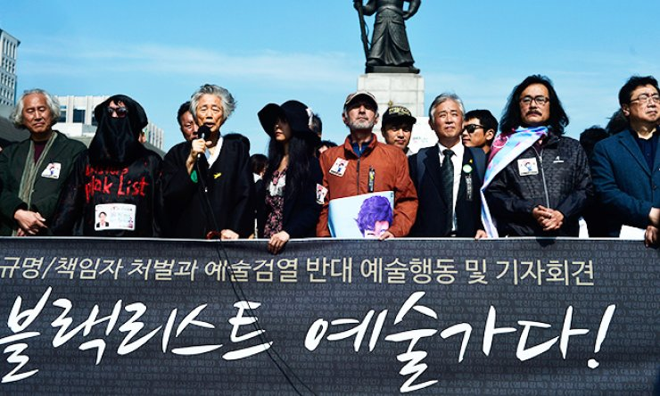 A group holds a protest rally at Gwanghwamun Square, central Seoul, Tuesday, condemning the government for creating a blacklist of over 9,000 artists. / Korea Times photo by Shim Hyun-chul