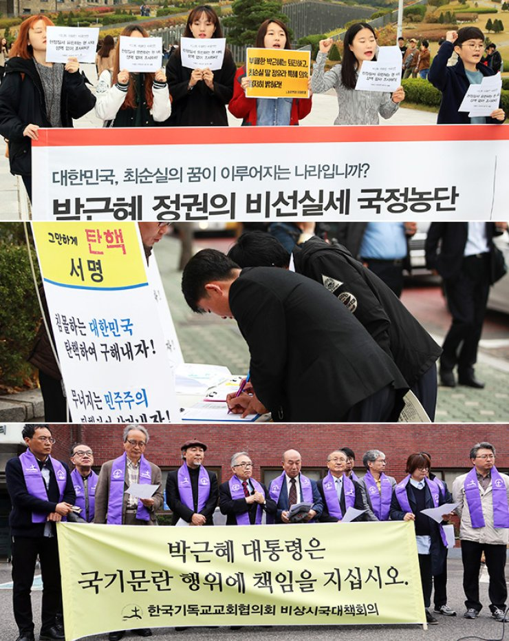 Student, civic and religious groups that are angered by the influence-peddling scandal involving President Park Geun-hye's confidant, Choi Soon-sil, hold rallies to call for a thorough investigation into the case, and even Park's resignation./ Yonhap