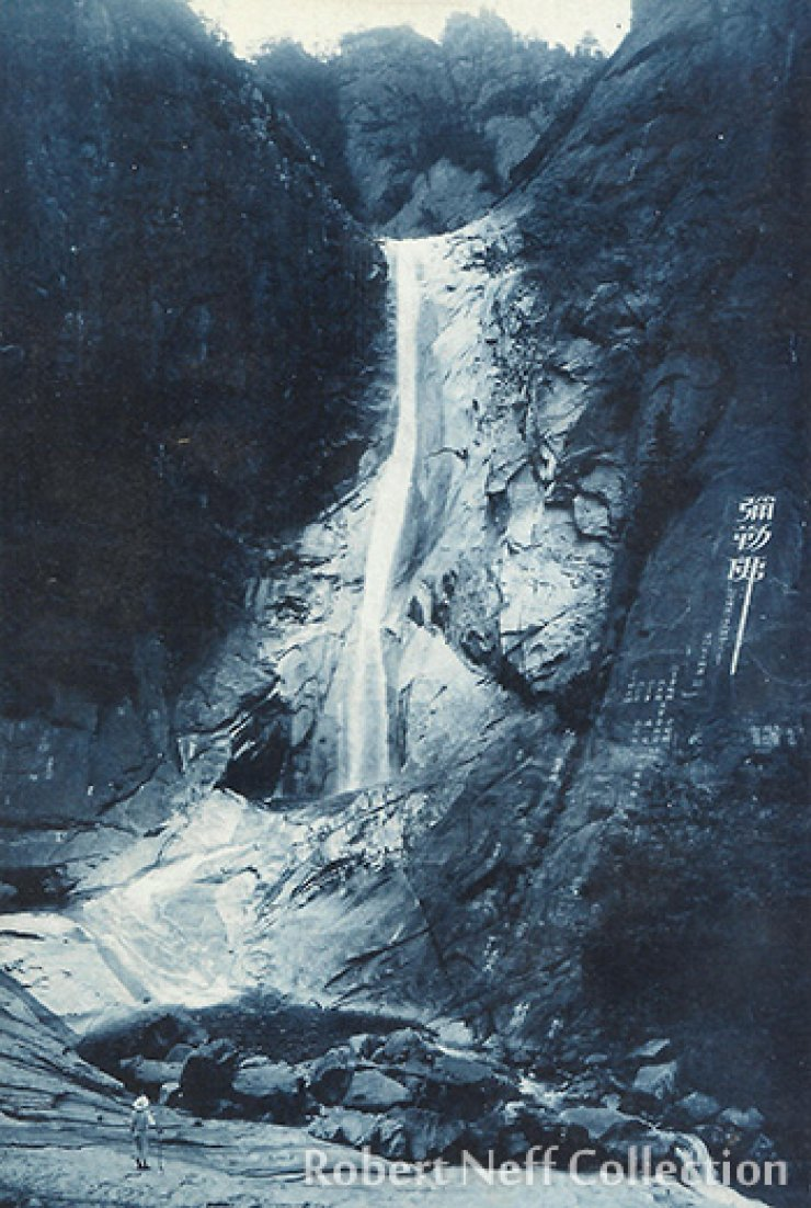 Nine Dragon Waterfall, circa 1930-1940s