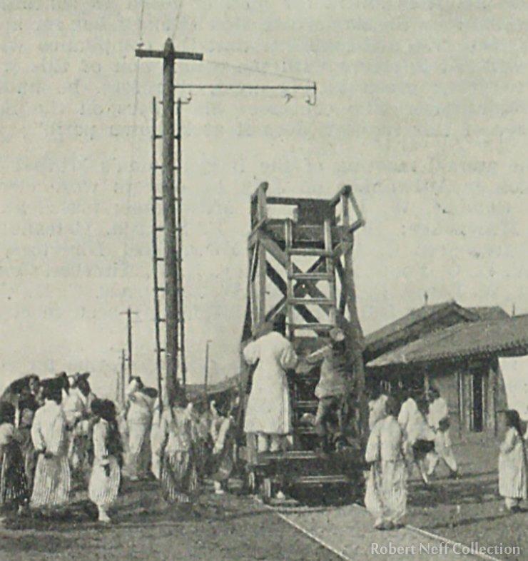 Korean linemen, circa 1899