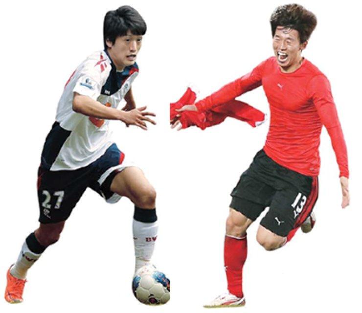 Bolton Wanderers' Lee Chung-yong                 Cardiff City's Kim Bo-kyung