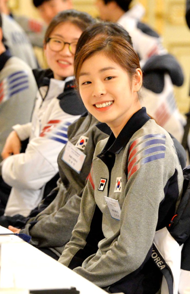 Olympic figure skating champion Kim Yu-na