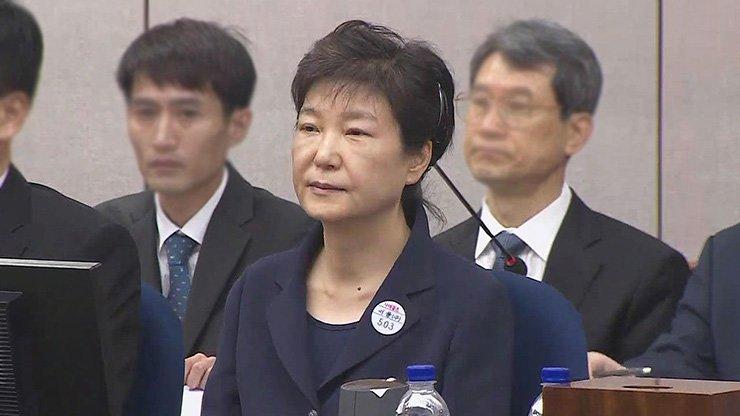 Park Geun-hye / Korea Times file