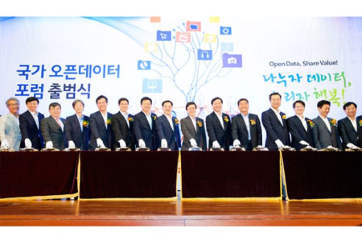 Korea, one of the countries that adopted the open data policy, was assessed in Open Data Barometer by the World Wide Web Foundation and was ranked 12th out of 77 countries. / Courtesy of the Ministry of Science, ICT and Future Planning.