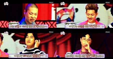 Oh Hyuk, lead singer and guitarist from rock band 'Hyukoh,' in a scene from Infinity Challenge on Saturday / Screen capture from YouTube