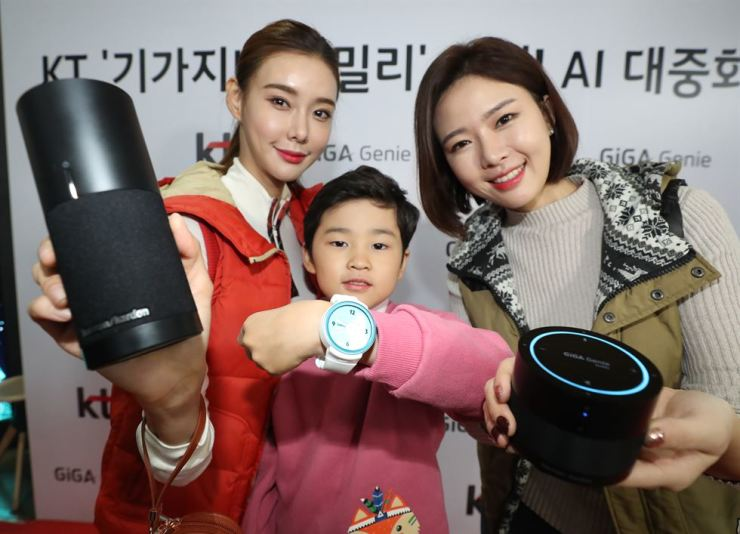 Models promote KT's new artificial intelligence (AI) platforms GiGA Genie LTE, Buddy and Kid's Watch during a press conference at its headquarters in Seoul, Thursday. / Yonhap