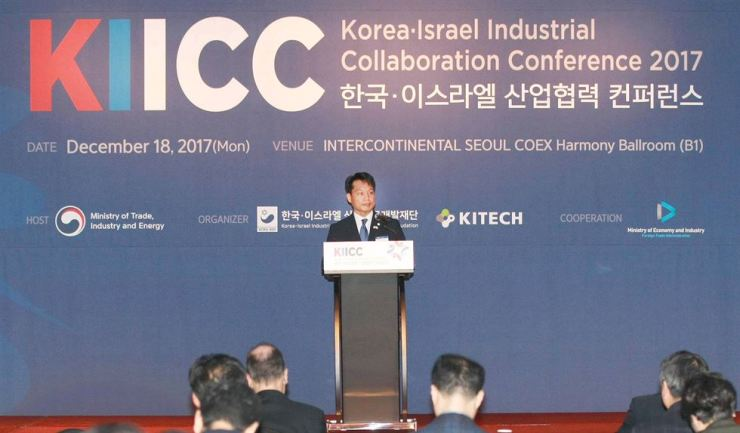 An industrial technology policy officer from South Korean ministry of trade, industry and energy delivers an opening speech at Korea-Israel Industrial Collaboration Conference at the InterContinental Hotel in Samseong-dong, Gangnam-gu, Seoul, Monday. / Yonhap