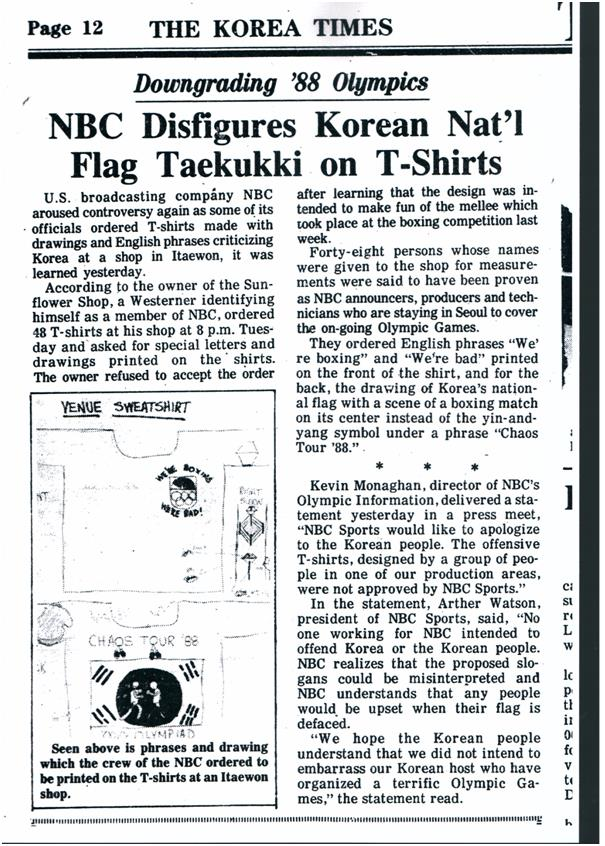 A sketch of a controversial shirt ordered by the NBC film crew at an Itaewon shop. Printed in The Korea Times in 1988