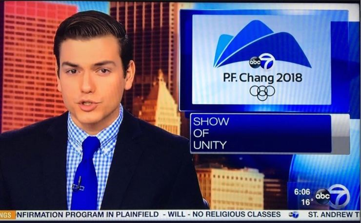 Chicago's ABC affiliate WLS-Ch. 7 confuses PyeongChang with P.F. Chang's on a Saturday morning broadcast. / Captured from the Chicago Tribune