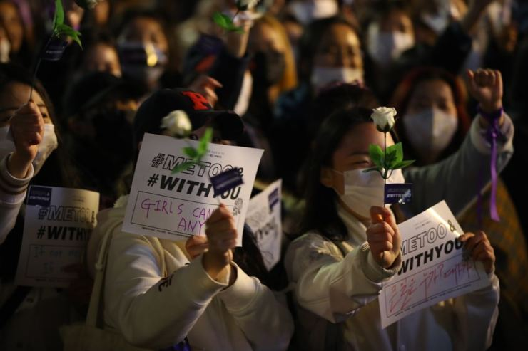 The #MeToo campaign can be risky in Korea. / Yonhap