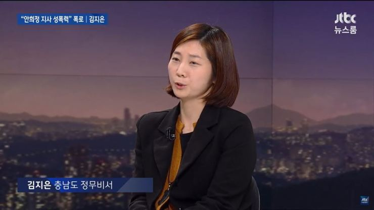 Kim Ji-eun speaks out during an interview on JTBC on Monday. / Captured from JTBC