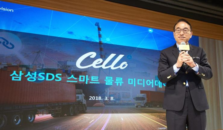 Samsung SDS CEO Hong Won-pyo speaks during a press conference in Pangyo, Gyeonggi Province, Thursday. / Courtesy of Samsung SDS