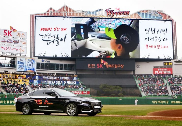 SK Telecom's self-driving car carries 13-year-old Lee Jeong-joon, the first pitcher for the opening game of SK Wyverns, while an AI avatar in hologram in the car sends a support message to the boy, at the SK Happy Dream Park in Incheon, Sunday. / Courtesy of SK Telecom