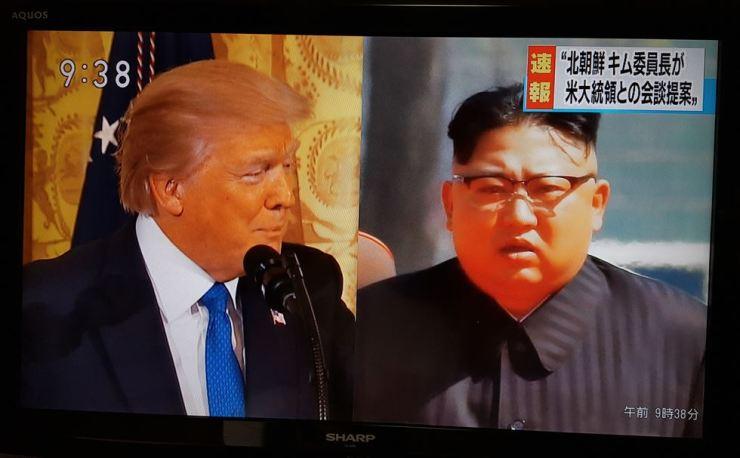 News of U.S. President Donald Trump meeting North Korean leader Kim Jong-un is shown on NHK TV in Tokyo. / Yonhap
