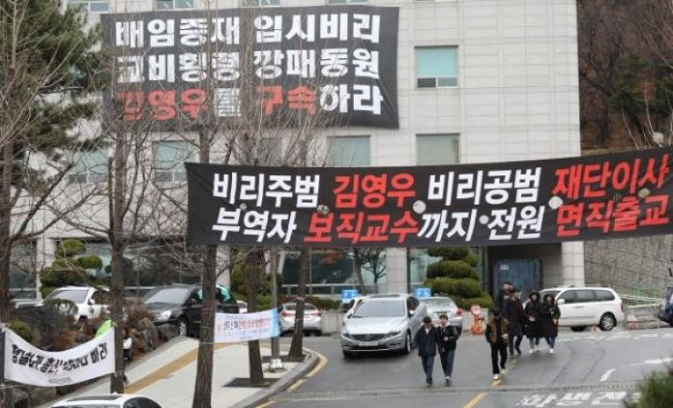 Chongshin University students hang banners demanding President Kim Yeong-wu step down in March / Yonhap