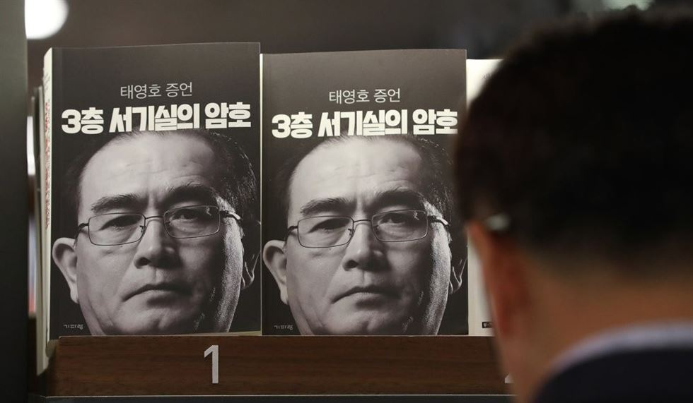 North Korea may not want to use nuclear weapons, but it will never give them up. Korea Times file