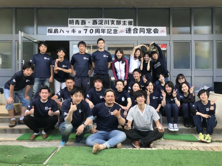 Zainichi Korean Kim Song-ran, right, poses at a Zainichi school reunion commemorating the 70th anniversary of Fukushima Korean School's foundation. / Courtesy of Kim Song-rang