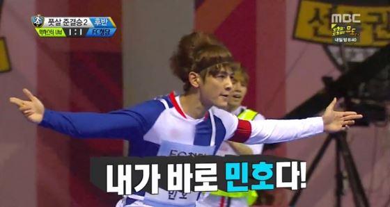 Singer Yoon Doo-joon of K-pop boy band Highlight / Courtesy of MBC