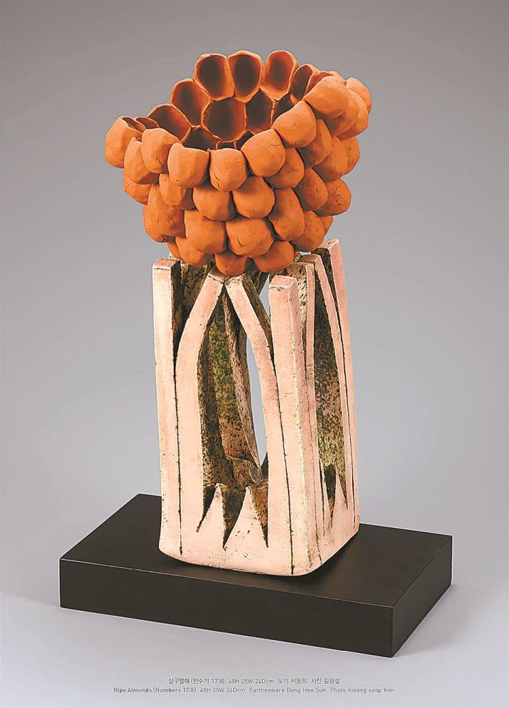 'Ripe Almonds' by Suh Dong-hee / Courtesy of the artist