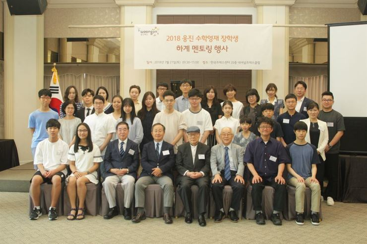 From fourth from left in the first row to right, Chairman of Woongjin Foundation Shin Hyun-woong; inaugural Minister of Culture Lee O-young; former President of the Korean Mathematical Society Kim Do-han; and Kim Min-hyong, a professor at the University of Oxford's Mathematical Institute, pose with participants of the Woongjin Foundation's mentoring program for math prodigies at the Press Center in central Seoul, Saturday. Courtesy of Woongjin Foundation