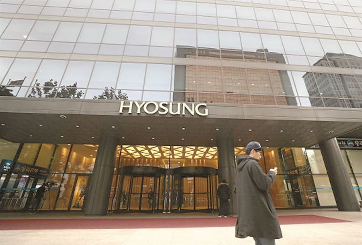 Hyosung Group headquarters in Seoul