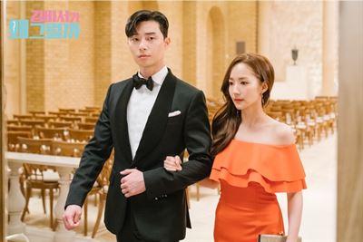 Park Seo-joon / Korea Times file