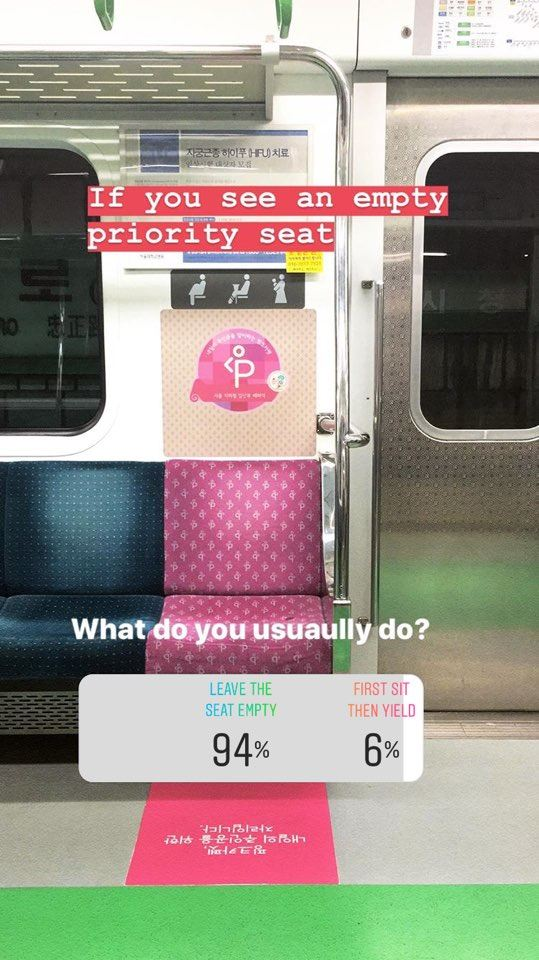 How pink seats became pink. Captured from Instagram by Jung Hae-myoung (@heyhae94)