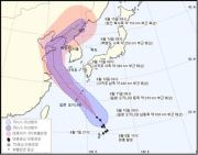 The predicted trajectory of Typhoon Yagi, according to the Korea Meteorological Administration, Friday. / KMA website