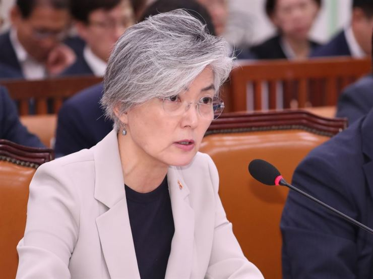 Foreign Minister Kang Kyung-wha speaks during her National Assembly appearance Tuesday. Yonhap