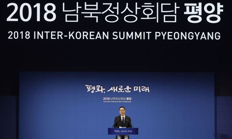 The background on the briefing stage for the inter-Korean summit spells Pyongyang as'Pyeongyang.' Yonhap
