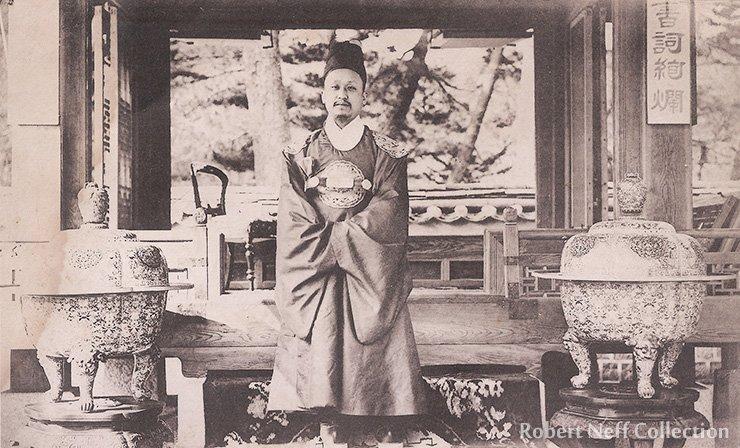 King (later Emperor) Gojong circa 1883-84