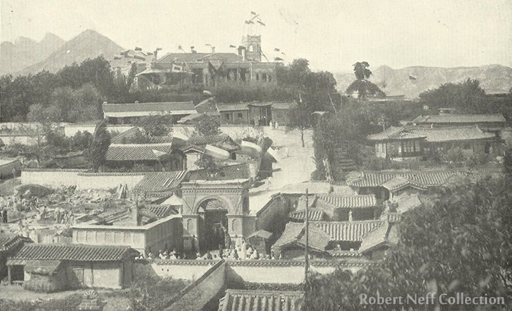 The Russian legation in Seoul circa 1899