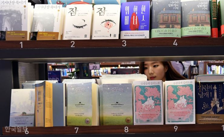 Japanese book section of Kyobo Bookstore in Seoul / Korea Times